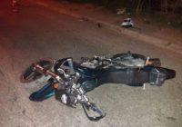Мотоциклист и пассажир пострадали в страшной аварии