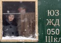 В Пятигорске продолжаются съемки сериала Хождение по мукам