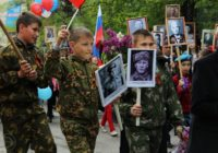 В Кисловодске завершилось шествие Бессмертного полка