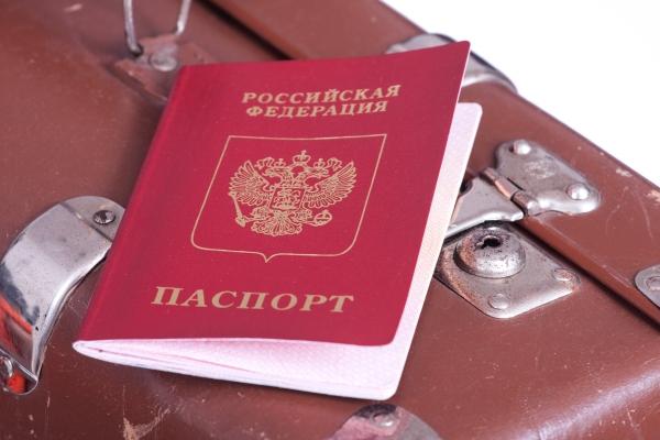 иностранных граждан