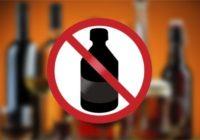 Розничную продажу спиртосодержащей непищевой продукции запретили