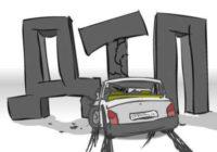 Водитель! Соблюдай правила дорожного движения!