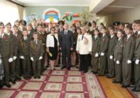 Делегация пятигорских юнармейцев отправляется в Новороссийск