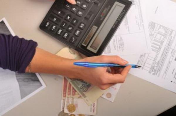 Фонд капитального ремонта» напоминает об обязанности собственников по внесению взносов на проведение капитального ремонта
