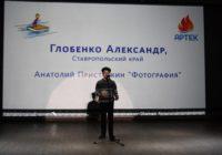 Ставропольский школьник выступит на Красной площади