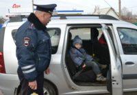 При перевозке детей будьте внимательны и осторожны