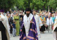 В Кисловодске прошло освящение минеральных источников
