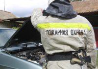 Из-за ДТП жители на Ставрополье остались без газа