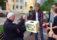 Сигареты меняли на конфеты в Кисловодске
