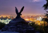 В Пятигорске запущен туристический портал