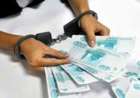 В Ессентуках завершено расследование в отношении мошенников