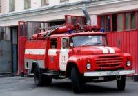 Пожар в Кисловодске