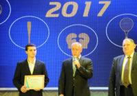 В ПГУ прошел традиционный Парад чемпионов