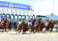 Открытие сезона на Пятигорском ипподроме
