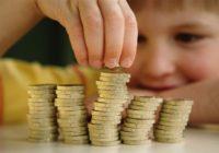 Дополнительные меры поддержки для семей с детьми