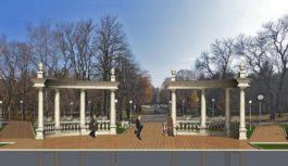 Парк Победы станет главной площадкой для отдыха и спорта