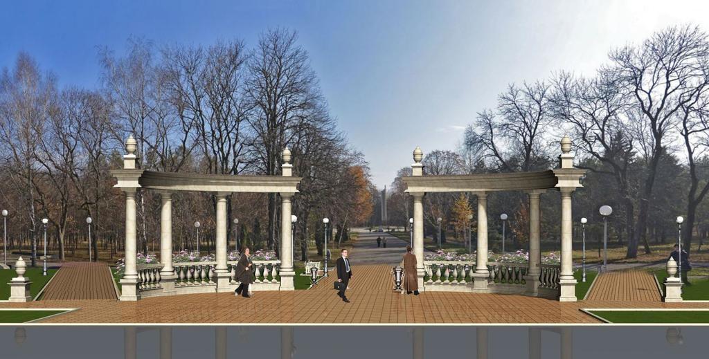 Парк Победы вЕссентуках обновят вспортивном духе