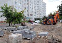 19 дворовых территорий Пятигорска преобразятся