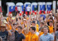 В молодежном форуме Машук примут участие 60 кисловодчан