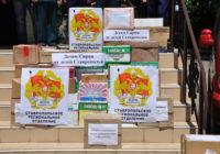 Особый гуманитарный груз отправился из Ессентуков