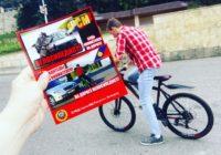 На дороге велосипедисты, будьте внимательны!