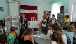 Ставрополье участвует в конкурсе Самый читающий регион