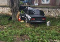 ДТП с пострадавшим в Кисловодске