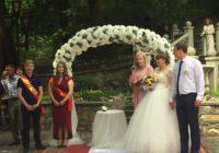 День любви, семьи и верности отметили в новом формате