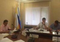 В Кисловодске активизируют работу по безопасности молодежи