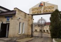 Один из Ставропольских ВУЗов лишили аккредитации