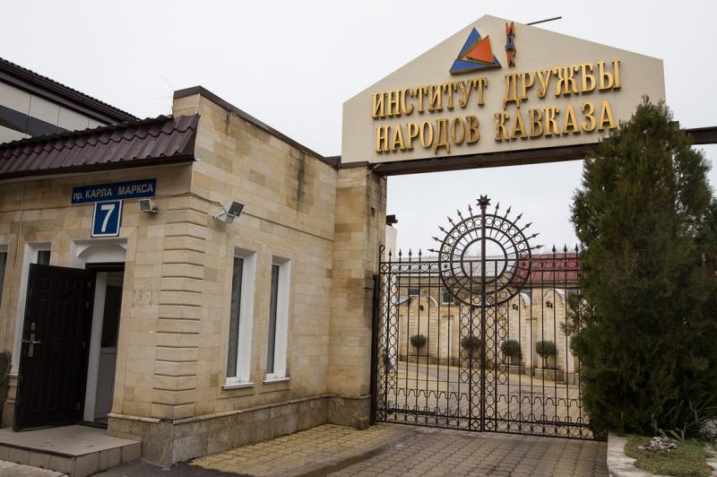 Ставропольских ВУЗов