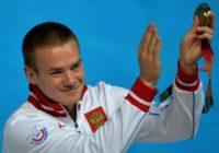 Ставропольчанин стал чемпионом мира по прыжкам в воду