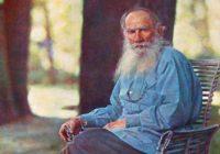 В Железноводске широко отметят день рождения Льва Толстого