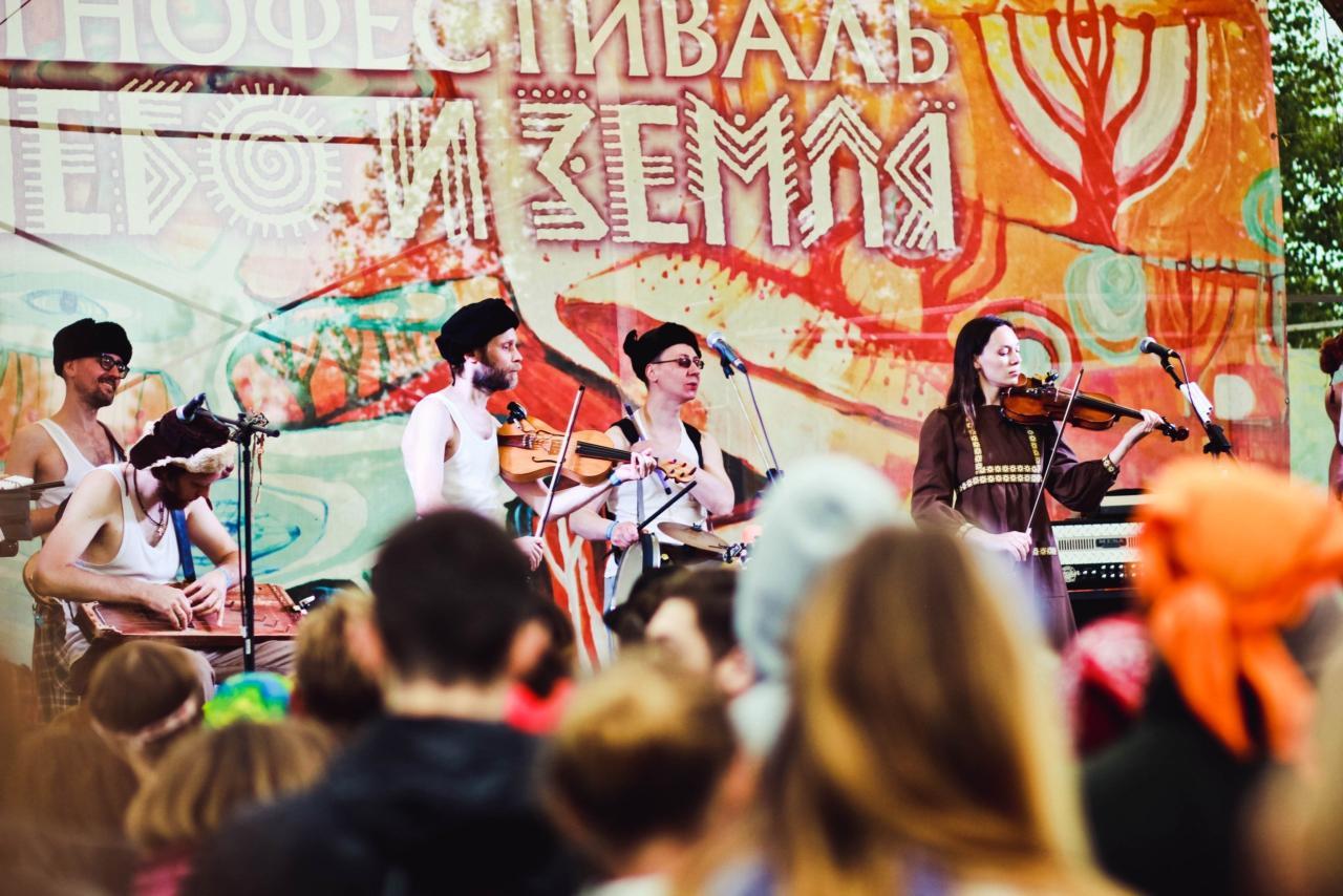 этнической музыки