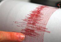 Сегодня в Кисловодске произошло землетрясение