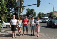 В Ессентуках отметили День светофора