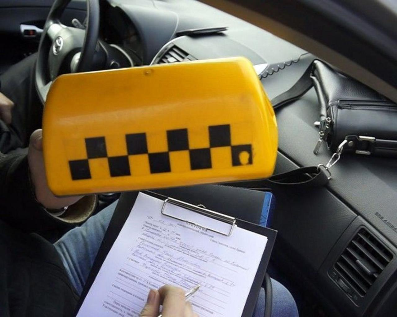 таксистов