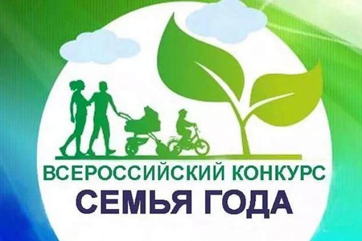 Пара изКемерова одолела  вконкурсе «Семья года-2017»