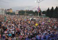 День города Ессентуки собрал около 15 тысяч человек