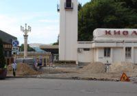 В Кисловодске благоустраивают привокзальную территорию