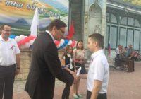 Ладонью дружбы отметили в Железноводске День российского флага