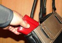 В Ессентуках произошло ограбление