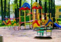 Детская площадка в Ессентуках будет восстановлена