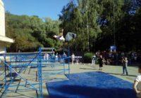 День города Кисловодска. Фестиваль паркура и воркаута