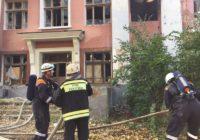 В Кисловодске горит 16 школа