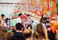 Фестиваль этнической музыки и русской бани прошли в Пятигорске
