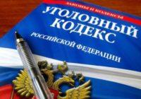 В Георгиевске задержан экстремист