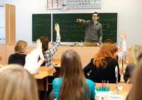 В Невинномысске откроется центр для одаренных детей