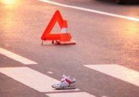 В Пятигорске сбили девушку на пешеходном переходе