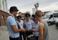 В Пятигорске завершена операция Курорт-2017
